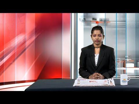 News paper in Sri Lanka : 28-08-2017