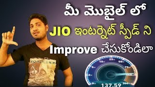 How to IMPROVE JIO Internet Speed? | Best TIPS to Resolve NETWORK Issues | Technology | Tech Siva