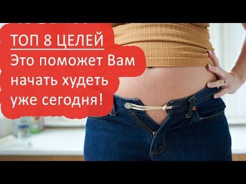 Как похудеть на 1 5 кг в день