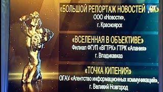 Ток-шоу «Точка кипения» вышло в финал «ТЭФИ-Регион»