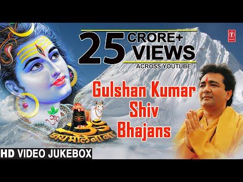 Gulshan Kumar Shiv Bhajans, Top 10 Best Shiv Bhajans By Gulshan Kumar I Full Video Songs Juke Box