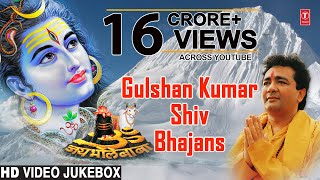 Gulshan Kumar Shiv Bhajans, Top 10 Best Shiv Bhajans By Gulshan Kumar I Full Video Songs Juke Box - Download this Video in MP3, M4A, WEBM, MP4, 3GP