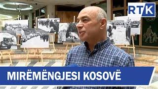 Mirëmëngjesi Kosovë - Drejtpërdrejt - Ridvan Svilova & Fazli Gajraku 19.02.2020