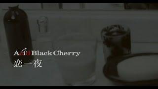 恋一夜 / Acid Black Cherry