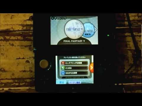 First Look At Buying Nintendo 3DS Downloadable Content