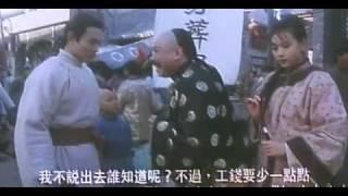 Hồng Hy Quang