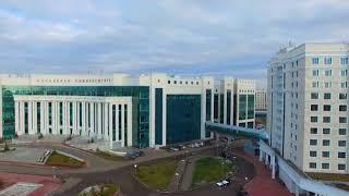 Назарбаев университет.