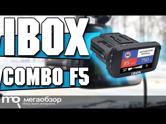 Видео iBOX Combo F5