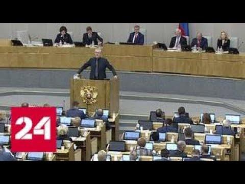 За увольнение незадолго до пенсии вводится уголовная ответственность - Россия 24