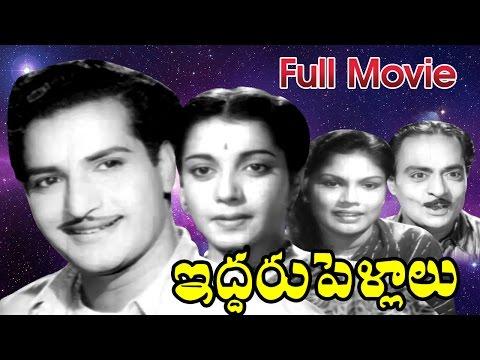 Iddaru Pellalu Full Length Telugu Movie || DVD Rip