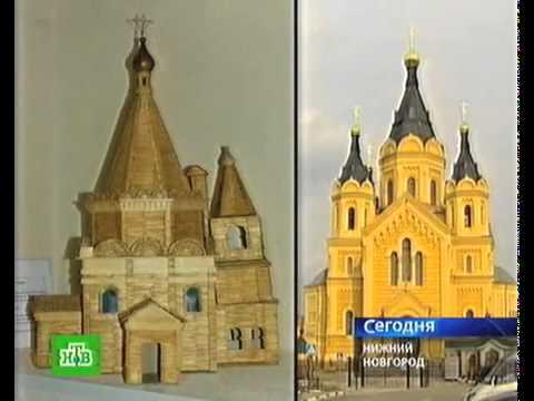 Церкви г. тихорецка.