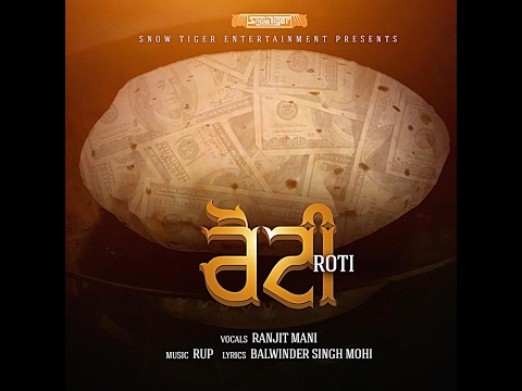 Roti  Rup,Ranjit Mani