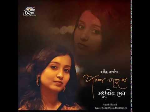Download Baje Bina - Dekh Kemon Lage   Soham & Subhashree