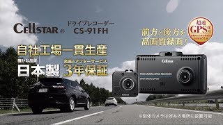 前後2カメラ フルHDドライブレコーダー 32GB microSD付属