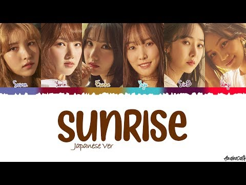 GFRIEND(ジーフレンド) - 'SUNRISE' (Japanese Ver) Lyrics [Color Coded Kan-Rom-Eng]