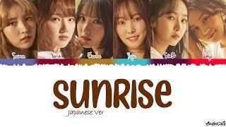 GFRIEND(ジーフレンド) - 'SUNRISE' (Japanese Ver) Lyrics [Color Coded Kan-Rom-Eng]