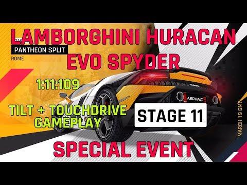 ステージ11 Lamborghini Huracan Evo Spyderスペシャルイベント
