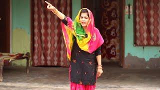 10रंग की बहू हुई बेकाबू। हरयाणवी राजस्थानी कॉमेडी।