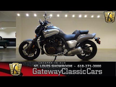 Video of '14 VMX17 - KDJI