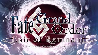 FGO1.5部ストーリー攻略英霊剣豪七番勝負