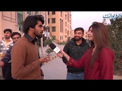 Very Funny Common Sense Question - Urdu Point