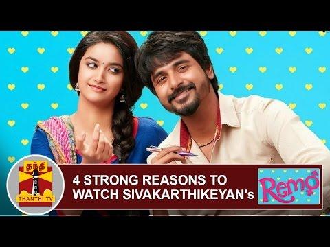 4-Strong-Reasons-to-watch-Sivakarthikeyans-REMO-Thanthi-TV
