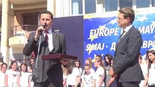 Со свечен хепенинг во Крива Паланка одбележан Денот на Европа