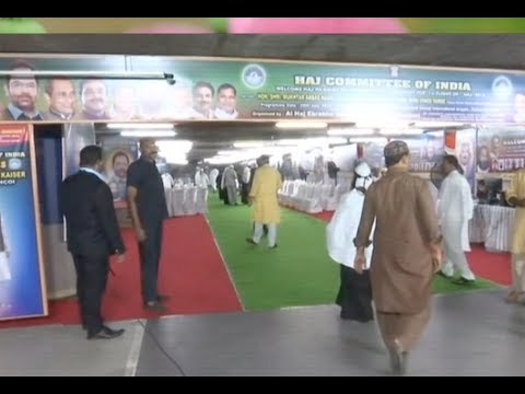 Haj pilgrims: First batch of pilgrims leaves from India