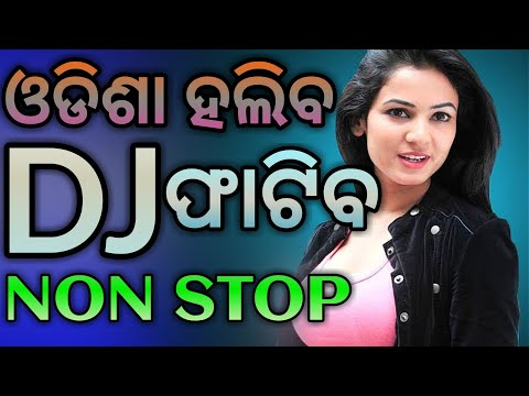 Download Latest Odia New Dj Non Stop 2019 Hard Bass Mix HD Mp4 3GP Video and MP3