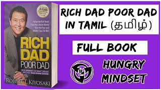 RICH DAD POOR DAD IN TAMIL-FULL BOOK SUMMARY (Updated Audio book with explanation) HUNGRY MINDSET