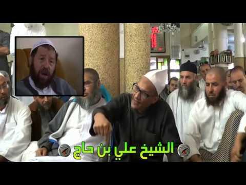 ALGERIE - !..الشيخ علي بن حاج : من هو الشيخ عباسي مدني