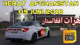 شهر هرات افغانستان 09.06.2018