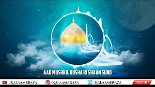 Aao Mushkil Kusha Ki Shaan Suno With Lyrics Sayyed Abdul