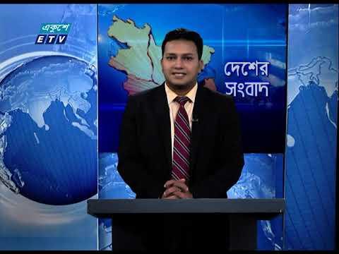 11 Am News || বেলা ১১ টার সংবাদ || 24 September 2020 || ETV News
