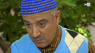 برامج رمضان: الحلقة 29: كبور والحبيب 2 - Episode 29