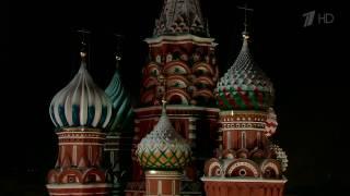 Новогоднее обращение президента России Владимира Путина. С Новым 2017 годом!