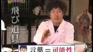 茂木健一郎に聞く恋愛脳科学 - YouTube