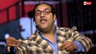 "The Comedy - ""مينا نادر"" مصر ... يعود بأحد أقوى الاسكتشات الكوميدية"