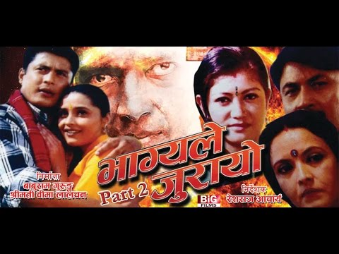 Bhagya Le Jurayo | Nepali Movie