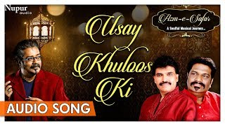 Usay Khuloos Ki - Best Of Hariharan Ghazal - Hindi Romantic
