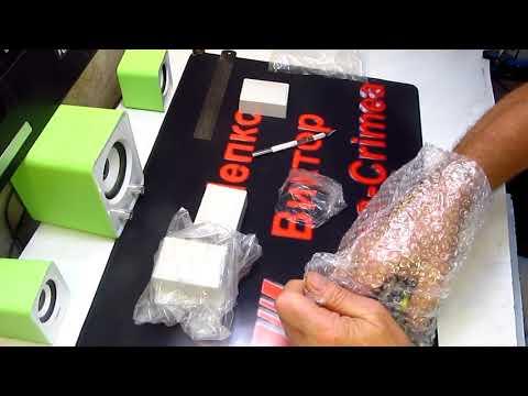 Пластиковые корпуса блока питания с Banggood