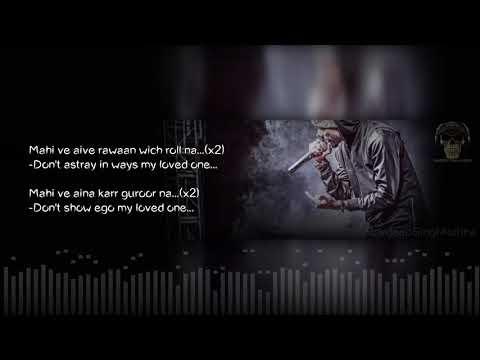 Dil Beparwah - Lyrics - смотреть онлайн на Hah Life