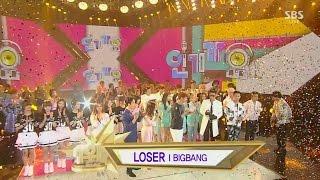 BIGBANG – 'LOSER' 0517 SBS Inkigayo : NO.1 OF THE WEEK