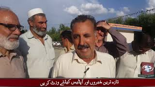 swat-post-malak-haskol-petrol-pump-inaguration-at-swat-gumbatona