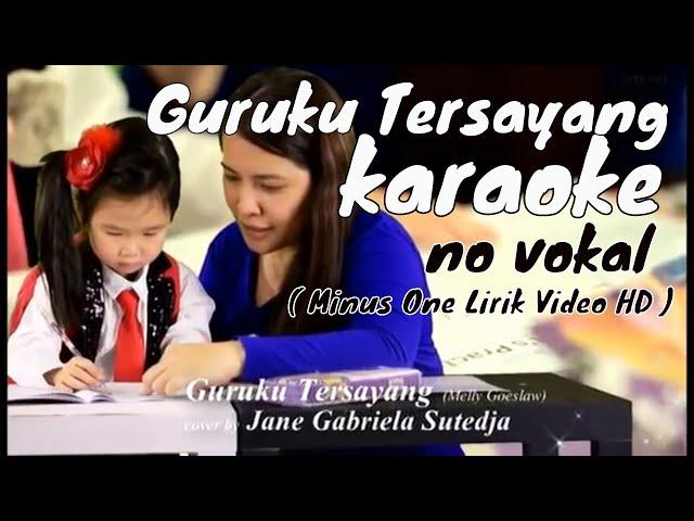 Guruku tersayang karaoke (tanpa vokal) - ( Guruku Tersayang-Instrumental with lyrics )