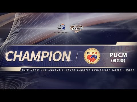 "PUCM win the championship of "" 2020Silk Road Cup Malaysia-China Esports Exhibition Game"" – Open"