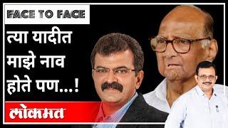 त्या यादीत माझे नाव होते पण…!   Jitendra Awhad Interview   Atul Kulkarni   Maharashtra