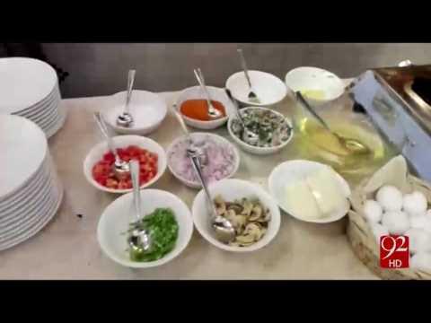 Delicious breakfast for Bilawal Bhutto 20-01-2017 - 92NewsHD