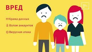 Мультфильм для детей о правилах в интернете