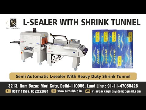 Manual L-Sealer Shrink Packaging Machine